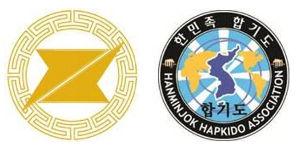 Member of World Kido Federation - Haminjok Hapkido Association